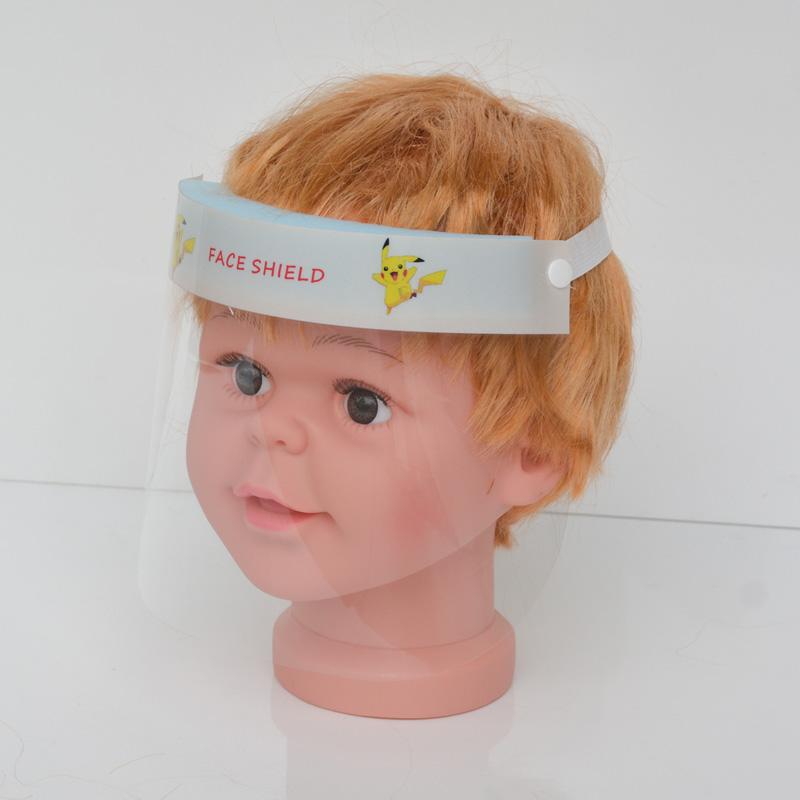 儿童款面罩