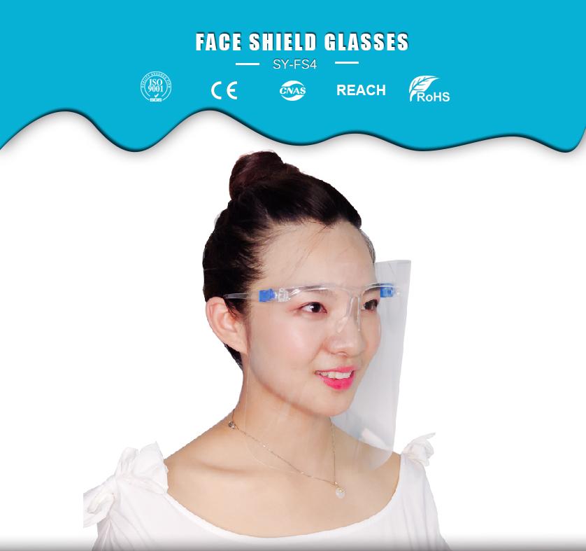2020年中国热销防雾眼镜遮阳板 带透明玻璃框架全脸防护面罩